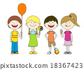 best friends 18367423