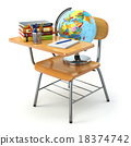 Wooden school desk and chair with books 18374742