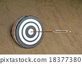 目標 箭 箭頭 18377380