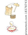 mochi, pounding, illustration 18378743