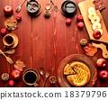 蘋果餅 咖啡杯 松球 18379796