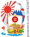 新春 新年的 新年 18382067