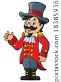 Circus ringmaster theme image 1 18385936