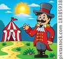 Circus ringmaster theme image 3 18385938