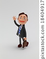 Clay doll businessman men 18404917
