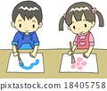 女孩 幼兒園兒童 塗料 18405758
