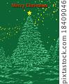 christmas, x-mas, xmas 18409046