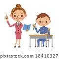 女老師和男生初中生(高中生) 18410327