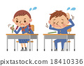 學習 學生 矢量 18410336