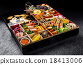 new year dishes, osechi, japanese food 18413006
