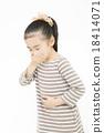 胃痛 生病 生病的 18414071