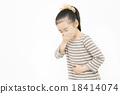 胃痛 生病 生病的 18414074