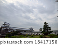 Kanazawa Castle Park 18417158