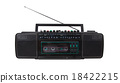 Vintage radio cassette recorder 18422215