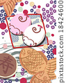 和果子 日本糖果 日式甜點 18424600