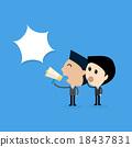 businessman whisper a message communication no secret concept 18437831