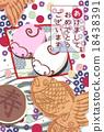 和果子 日本糖果 日式甜點 18438391