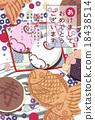 和果子 日本糖果 日式甜點 18438514