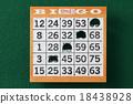 빈티지 빙고 카드 18438928