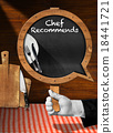 Chef Recommends - Empty Blackboard 18441721