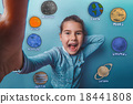 girl is photographed close-up of a happy laughing 18441808