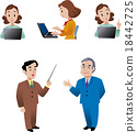 business, man, business-man 18442725