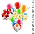 2016 Party Box Concept 18444315