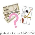 压岁钱 市场投机 问 18456652