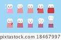 tooth, gum, dental 18467997