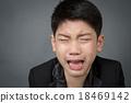 เอเชีย,ชาวเอเชีย,คนเอเชีย 18469142
