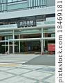 车站标志 站名 盆子 18469181