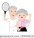 矢量 年長 網球拍 18469916