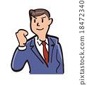 商人 - 有動力 18472340