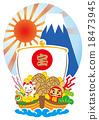 藏寶船 富士山 新春 18473945