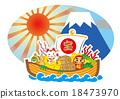 藏寶船 富士山 新春 18473970