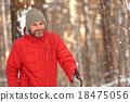 Nordic skiing 18475056