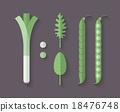 A set of Vegetables - Leeks, Green Bean; Arugula 18476748
