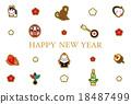 การ์ดโชคดีปีใหม่ 2016 18487499