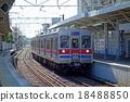 Shibamata Station (Keisei 3500 train) 18488850