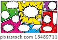 對話泡泡 噴出 五顏六色的 18489711
