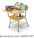 Wooden school desk and chair with books 18495767