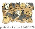 Hand drawn doodle Funny Pet Set 18496876