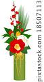 花朵 花 花卉 18507113