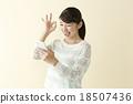 女性 郵件 ok 18507436