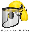 Yellow helmet 3d render 18528739