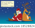 Santa  and Reindeer chat 18528824