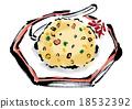 炒飯 刷寫 烘烤的 18532392