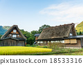 秋天和清晨的白川乡[Inaho和建筑社区建筑] 18533316