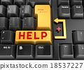 帮助 键盘 输入 18537227