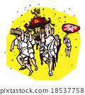 插圖 插畫 女巫 18537758